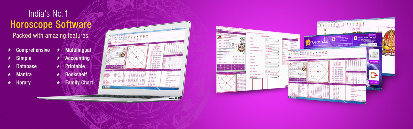 No.1 Hroscope Making & Matching kundli software Leostar contains best of astrology features