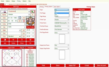 Leostar Professional (Best Astrology Software) | K.P. No.