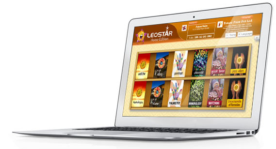 Leostar (Best software for Astrologers, Astrology software, Future Prediction Software) with extraordinary features