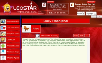 Leostar Professional (Best Astrology Software) | Leo Palm