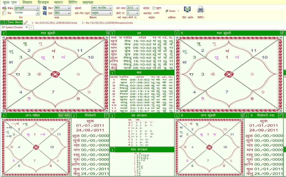Free match making astrology software