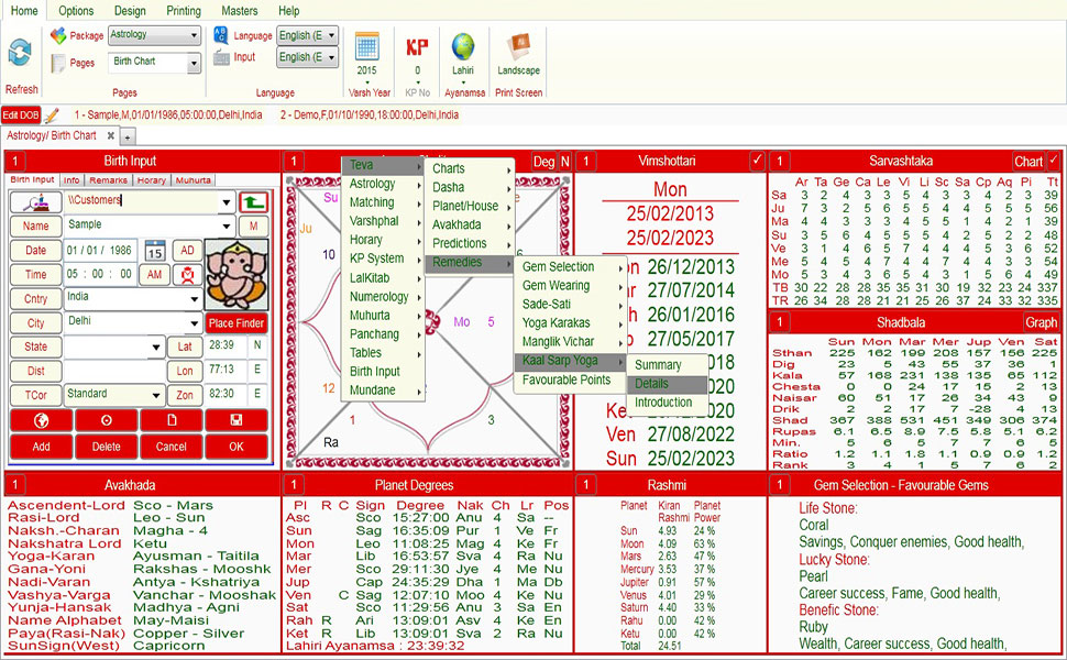 Astrology Software Leostar Panchang Precise Accurate Astro Software