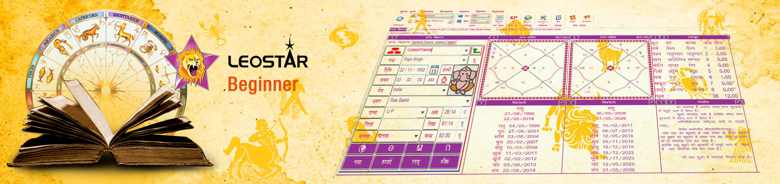 Leostar Beginner is best software in field of astrology