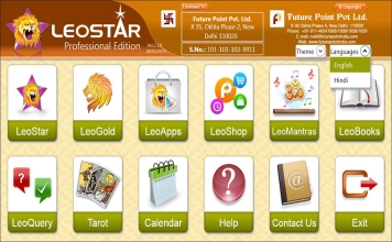 Leostar Professional (Best Astrology Software) | Langauge