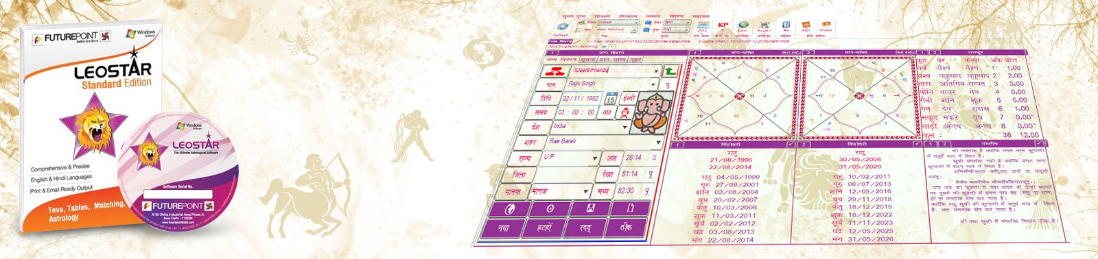 Leostar standard is best software in field of astrology