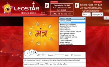 Leostar Home (Best Astrology Software), Leo Mantra