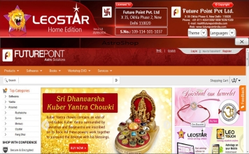 Leostar Home (Best Astrology Software), Biorythm