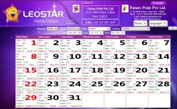 Leostar Home (Best Astrology Software), Calendar