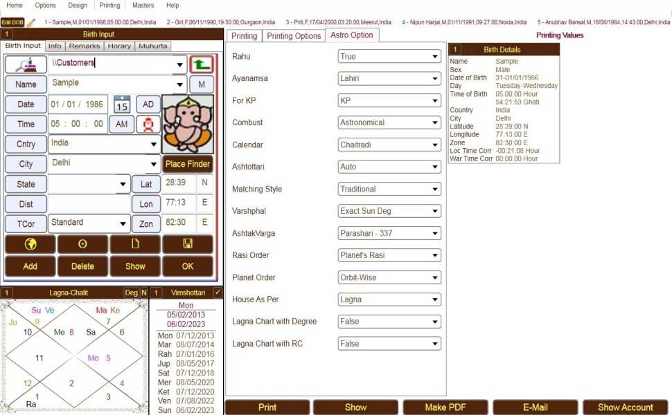 Leostar Astrology Basic, Leostar Astrology Advanced, Kundli model Option, Astro Option