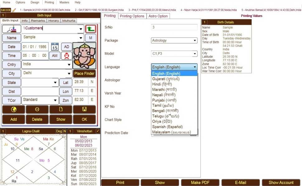 Leostar Astrology Basic, Leostar Astrology Advanced, Language Selection