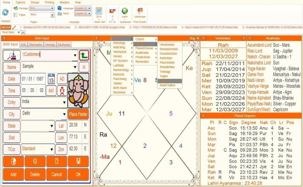 Leostar(Kundli Software) Teva, Leostar Standard 1