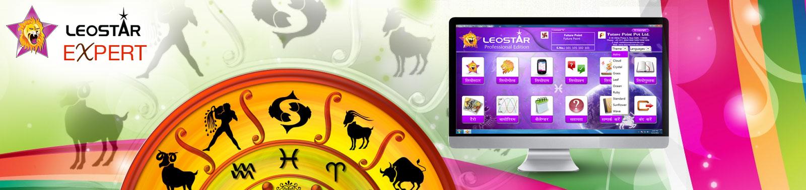 Best selling astrology software leostar professional