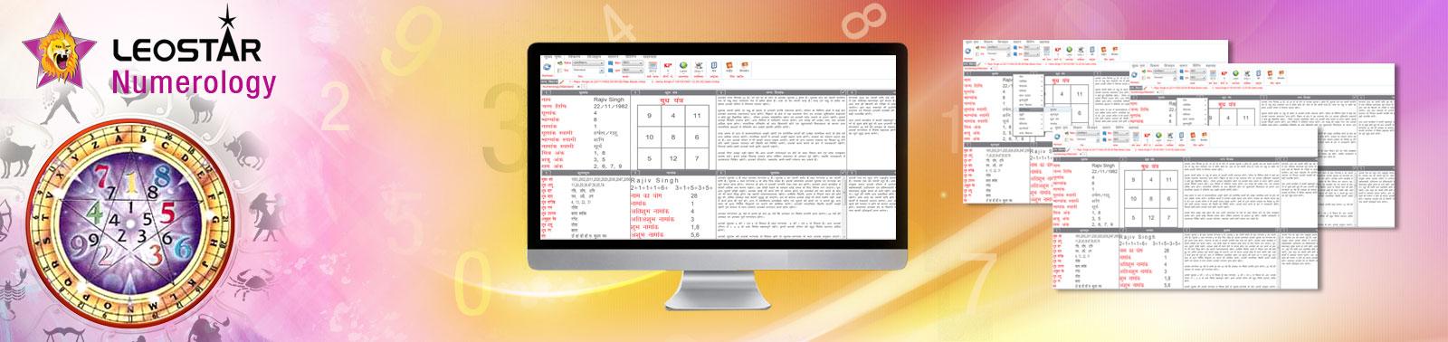 Leostar Numerology is best software in field of astrology
