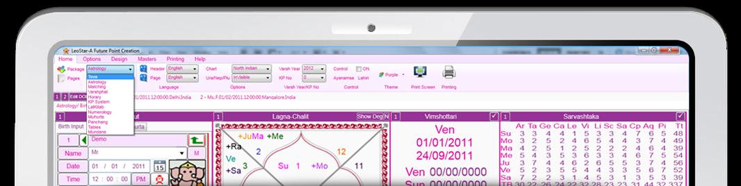 horoscope software leostar option